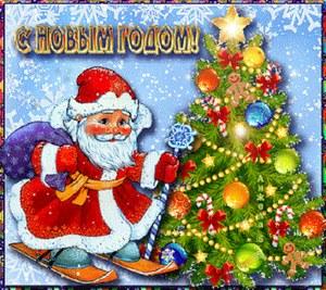 Приглашаем на новогоднюю сказку!