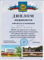 """""""Богат талантами наш край"""" (май 2021 г.)"""